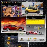 Скриншот к игре Супер гонки
